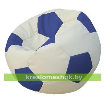 Кресло-мешок Мяч бело-синий