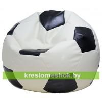 Кресло-мешок Мяч Макси бело-черное