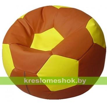 Кресло-мешок Мяч Стандарт коричнево-желтое