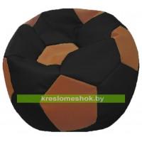 """Кресло-мешок """"Мяч Стандарт"""" коричнево-черное"""