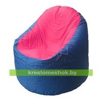 Кресло мешок Bravo синее, сидушка малиновая