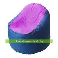 Кресло мешок Bravo синее, сидушка сиреневая