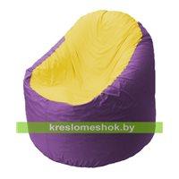 Кресло мешок Bravo сиреневое, сидушка желтая