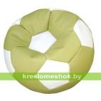 Кресло-мешок Мяч Стандарт оливково-белое