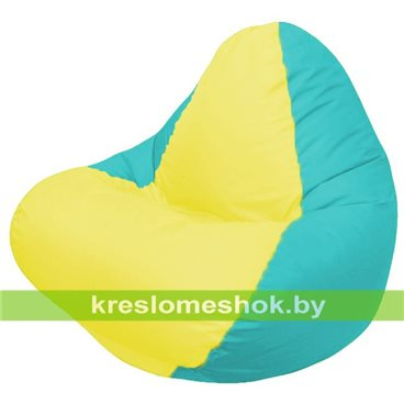 Кресло мешок RELAX бирюзовое, сидушка жёлтая