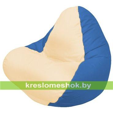 Кресло мешок RELAX тёмно-синее, сидушка светло-бежевая