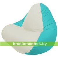 Кресло мешок RELAX бирюзовое, сидушка белая