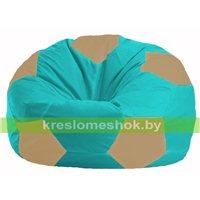 Кресло мешок Мяч бирюзовый - бежевый М 1.1-289