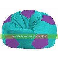 Кресло мешок Мяч бирюзовый - сиреневый М 1.1-290