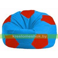 Кресло мешок Мяч голубой - красный М 1.1-279