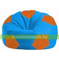 Кресло мешок Мяч голубой - оранжевый М 1.1-282