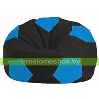 Кресло мешок Мяч чёрный - голубой М 1.1-395