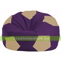 Кресло мешок Мяч фиолетовый - светло-бежевый М 1.1-73