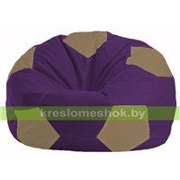 Кресло мешок Мяч фиолетовый - бежевый М 1.1-70