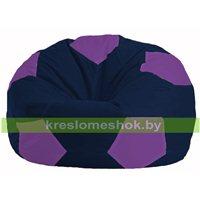 Кресло мешок Мяч тёмно-синий - сиреневый М 1.1-40