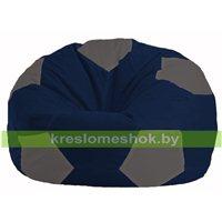 Кресло мешок Мяч тёмно-синий - серый М 1.1-41
