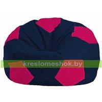 Кресло мешок Мяч тёмно-синий - малиновый М 1.1-37