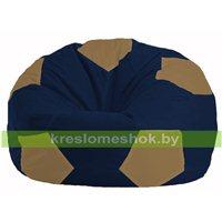 Кресло мешок Мяч тёмно-синий - бежевый М 1.1-39