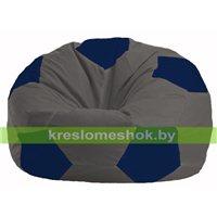 Кресло мешок Мяч тёмно-серый - тёмно-синий