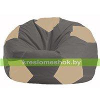 Кресло мешок Мяч тёмно-серый - светло-бежевый М 1.1-365