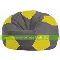 Кресло мешок Мяч тёмно-серый - жёлтый М 1.1-360