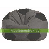 Кресло мешок Мяч серый - тёмно-серый М 1.1-351