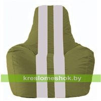 Кресло-мешок Спортинг оливковый - белый С1.1-231