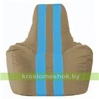 Кресло мешок Спортинг бежевый - голубой С1.1-96