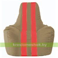 Кресло мешок Спортинг бежевый - красный С1.1-92
