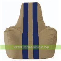Кресло мешок Спортинг бежевый - тёмно-синий С1.1-80