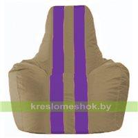 Кресло мешок Спортинг бежевый - фиолетовый С1.1-79