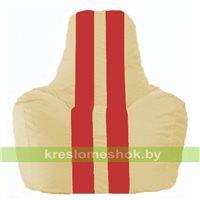 Кресло мешок Спортинг светло-бежевый - красный С1.1-145