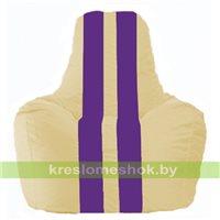 Кресло мешок Спортинг светло-бежевый - фиолетовый С1.1-132