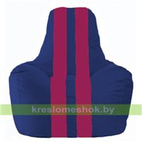 Кресло мешок Спортинг синий - лиловый С1.1-116
