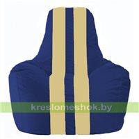 Кресло мешок Спортинг синий - светло-бежевый С1.1-121
