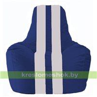 Кресло мешок Спортинг синий - белый С1.1-125