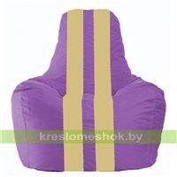 Кресло мешок Спортинг сиреневый - светло-бежевый С1.1-107
