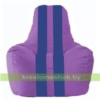 Кресло мешок Спортинг сиреневый - синий С1.1-105