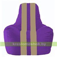 Кресло мешок Спортинг фиолетовый - бежевый С1.1-70