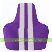 Кресло мешок Спортинг фиолетовый - белый С1.1-36