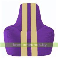 Кресло мешок Спортинг фиолетовый - светло-бежевый С1.1-73