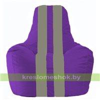 Кресло мешок Спортинг фиолетовый - серый С1.1-72