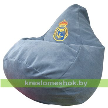 Кресло-мешок Груша Реал Мадрид с вышивкой