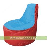 Кресло мешок Трон Т1.1-1302(голубой-красный)