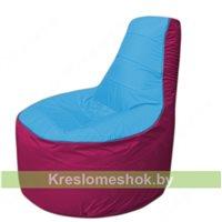 Кресло мешок Трон Т1.1-1304(голубой-фуксия)