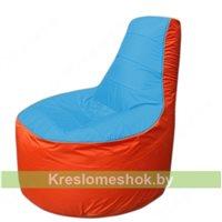 Кресло мешок Трон Т1.1-1305(голубой-оранжевый)