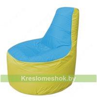 Кресло мешок Трон Т1.1-1306(голубой-желтый)