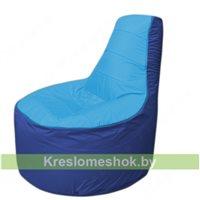 Кресло мешок Трон Т1.1-1314(голубой-синий)