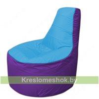 Кресло мешок Трон Т1.1-1318(голубой-фиолетовый)