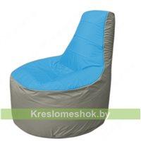 Кресло мешок Трон Т1.1-1322(голубой-серый)